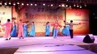 DSCF718舞蹈《我们走在大路上》:皖俞拍摄