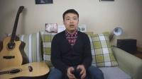 番外篇——吐槽&指弹学习理念&广告