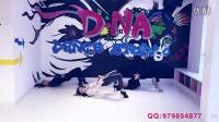 【D.Na流行舞】—D.na老师编舞  上课视频
