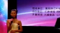 2015莱芜小白鸽舞蹈学院新春联欢会02