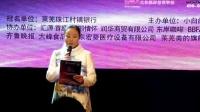2015莱芜小白鸽舞蹈学院新春联欢会01