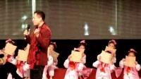 2015莱芜小白鸽舞蹈学院新春联欢会04