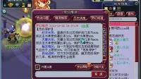 【小柒解说】14年梦幻西游赚钱思路总结第二期