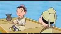 《德行天下》系列動畫片3
