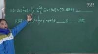 信阳市羊山中学数学培优社李书昱【我爱讲数学】MAH01342 梅子