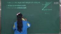 信阳市羊山中学数学培优社李书昱【我爱讲数学】MAH01343 屈春玲