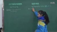 信阳市羊山中学数学培优社李书昱【我爱讲数学】MAH01341 梅子