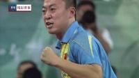 1080P超清乒乓球决赛_马琳vs王皓_08奥运会_20分钟完美剪辑版