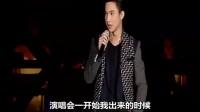 [Bie China Fans]十年的爱The Star演唱会 P2【中字】