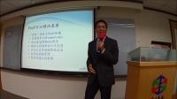 Part2-EEPCloud云平台研讨会-资服业的挑战与PaaS平台