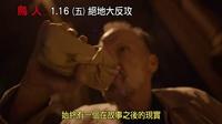 【猴姆独家】热门冲奥影片《鸟人》曝光幕后特辑!