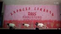 2015年陈瑞祺中学元旦晚会— 高二1班舞蹈《在原地等你》