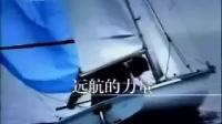 中信银行—航海篇15秒(流畅)