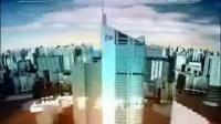 交通银行—宣传篇15秒(流畅)