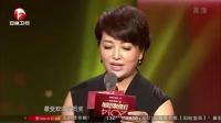 安徽卫视2015国剧盛典全程完整版【高清】