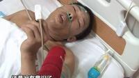 【张家港第一视线】(2014年12月30日)香山医院救治一位断手患者