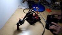 MINI ARM 控制测试