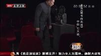 """《档案》 20141216 寻找《姥爷的抗战》中的""""七大姑"""""""