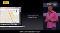 【再一次改变世界】2014 iPhone6发布会中文字幕