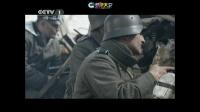 二战 伟大的卫国战争 第2季 第9集 大反攻