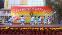 20141231小学生舞蹈《一年级》