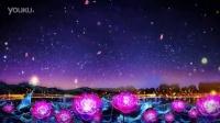C03-唯美粒子星空之恋~1