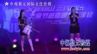中视鼎元传媒:茉莉花