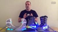 ShoeZeum Nike  Air Mags