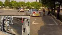 2015年科目二教学视频:侧方位停车