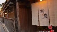 【睦邻】第091集《日本的符号》