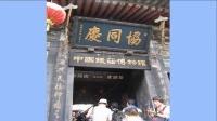 02-14年二次旅游  经过冀晋陕至宜川