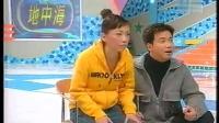 [綜藝][2001][奖门人]