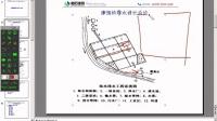 002 市政排水流程介绍