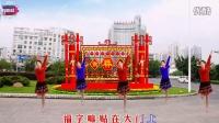 宇美广场舞《2015好福气》(原创)