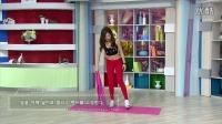 韩国最美体育老师艺正花(芮呈和)健身视频예정화의 피트니스 - 허리군살제거 아름다운 상체 만들기