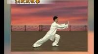 陈思坦24式太极拳国际标准音乐
