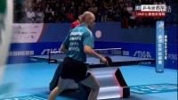 樊振东vs哈比松_2015乒乓球世界杯男团决赛第一场_1080P超清视频剪辑