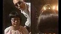 刘晓庆版火凤凰电视剧32集全03