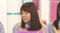 【博多の妖精字幕组】150113 HKT48 HaKaTa百貨店3号館ANNEX #1
