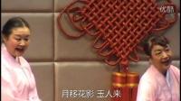 小姐你多风采 京剧红娘选段【MV现场版】