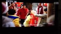 王子鑫参与拍摄的喜多多广告