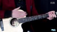 玩易吉他教程  99秒学一招  第3招 推压颤音