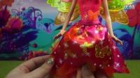 #061 Barbie and The Secret Door Nori Fairy Doll