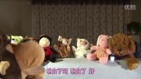 【唐诗三百首】小酷猴和你学唐诗2《春晓》