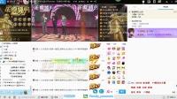 2015.1.17-YY娱乐年度盛典下半部(精彩全纪录)特邀涵哥…