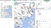 利用Power Map创建3D地图可视化数据
