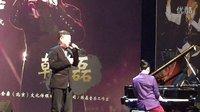韩磊-爱的箴言(20150117现场版)