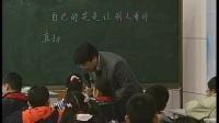 吴文奇老师在浙派名师活动执教《自己的花是让别人看》