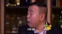 山东卫视《美味星婆媳》第一期 宣传片