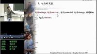 第01讲_绪论,电压,电流,参考方向,功率(下)